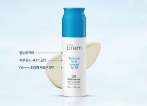 MAKEP:REM UV Defense Me Blue Ray Sun Gel 75ml 2.53 fl.oz.SPF 50+ PA++++ MAKEPREM