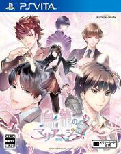 PS Vita Torikago no Marriage Hatsukoi no Tsubasa Japan Game Anime Japanese