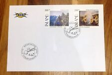 Iceland Post Official Illustrated FDC 1996.02.07. High-Value Paintings