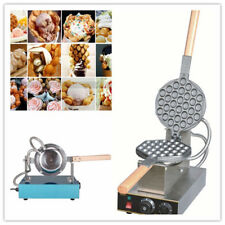 Electric Stainless Steel Egg Waffle Maker Electric Egg Cake Oven Egg Machine MC