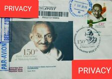 Kyrgyzstan Gandhi IMPERF Registered Cover Used to India Official RARE FDC