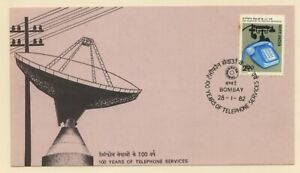 India 1982 FDC  100 Years Telephone Services
