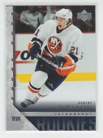 [69148] 2005-06 UPPER DECK YOUNG GUNS ROBERT NILSSON #451 RC