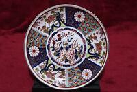 "Vintage Japanese Imari Porcelain Hand Painted Flowers Asian Plate 6.25"" Wide"