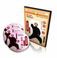 Chen Style Taijiquan Kungfu Series Small Frame Routine I by Chen Yongfu 3DVDs