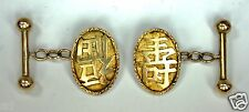 Vintage 18k Yellow Gold Chinese Character Cufflinks Signed CS Oval Shape