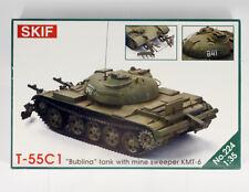 SKIF 224 KIT 1/35 T-55 C-1 BUBLINA SOVIET TANK with MINE SWEEPER KMT-6 ,NEW