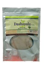 Dashmula Kwath (Dashmool Kwath) (Coarse Powder) 16 oz, 454 gm (1 LB)