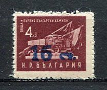 37631) BULGARIA 1955 MNH** Surcharged 16c 1v Scott# 894a