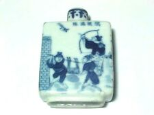 """New listing Antique Chinese Blue and White Porcelain 2 1/2"""" Snuff Bottle"""