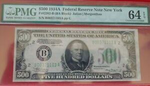 500 dollar bill PMG certified choice uncirculated 64 EPQ!!! Finest on ebay