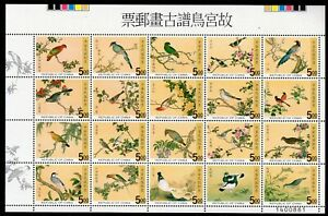 China - Taiwan 1997 Birds sheetlet, fine fresh MNH
