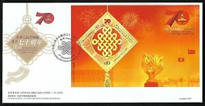 Hong Kong, China 2019 70th Founding of PRC S/S FDC 国庆七十周年