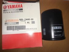 YAMAHA Oil Filter for F225 - F350 4-Stroke Outboard N26-13440-00