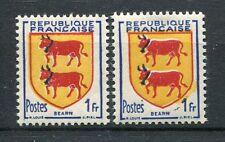 FRANCE, 1951, timbre 901, variété couleur jaune décalée, ARMOIRIES BEARN, neuf**