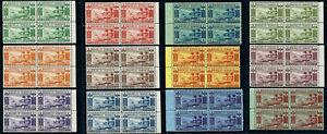 New Nouvelles Hebrides 1938 Blocks Mint Never Hinged MNH NH UM UMM High $$$$