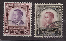 Jordan used stamps mi#325c-d hussein defs 1956