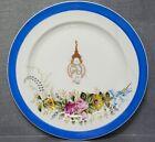 1930 s Siam Queen Rambai Barni Monogram Porcelain Charger Plate Royal Vienna