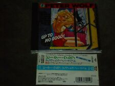 Peter Wolf ‎Up To No Good Japan CD