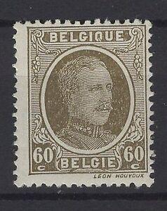 BELGIUM, BELGIQUE STAMPS, 1927, Mi. 227 **.