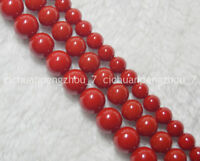 Beautiful 8/10/12mm Coral Red South Sea Shell Pearl Round Loose Beads 15''