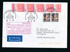 09719) LH LF Hong Kong (BCC) - FRANCOFORTE 30.6.97, COVER MIF (7) STAMPS