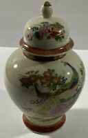 Vintage Japan Satsuma Porcelain Ginger Jar Vase Urn Peacock Cherry Blossom Gold