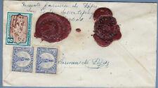 Guatemala 1953 Regist-Ins Cover W/Wax Seal (Ws385)