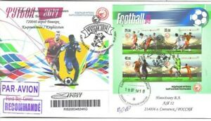 2014 Kyrgyzstan Football Sport Mi Bl67B FDC Int. Registered mail
