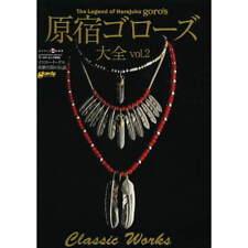 The Legend of Harajuku Goro's Vol. 2 book Goro Takahashi accessory photo