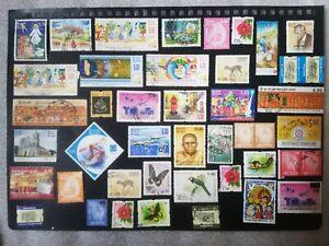 Sri Lankan Used 44 Postal Stamp Collection R21