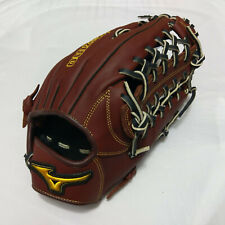 "MIZUNO MVP 13"" Coffee Leather Right-Handed Thrower Outfielder Baseball Glove"
