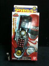 Bandai Boukenger Bouken Phone DX Accellular morpher MIB
