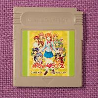 Pocket Love 2 (Nintendo Game Boy GB, 1998) Japan Import