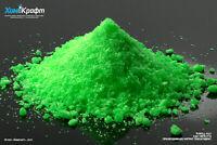 Praseodymium(III) nitrate hexahydrate Pr(NO3)3 • 6H2O 99,9% - CAS 15878-77-0