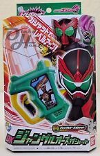 Kamen Rider Ex-Aid - DX Jungle OOO Gashat by Bandai