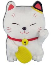 """*NEW* Lucky Cat Plush 5"""" by GE Animation AUTHENTIC LICENSED PRODUCT BRAND NEW"""