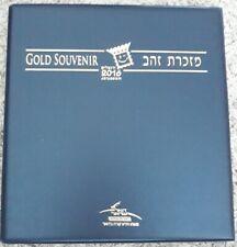 ISRAEL 2016 TOURISM IN JERUSALEM GOLD SOUVENIR SHEET PRESENTATION PACK MNH + FDC