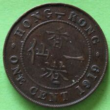 HONG - KONG 1 CENT 1919