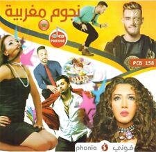 Bellydance-Arabische/Oriental Musik - Marocain Stars