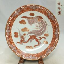 E020: Japanese KUTANI beautiful porcelain plate with phoenix and dragon painting