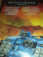 Space Marine Land Raider Crusader Redeemer - Warhammer 40k 40,000 Model New!