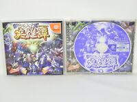 SUNRISE EIYUTAN Dreamcast SEGA dc