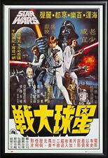 STAR WARS CHINESE VERSION POSTER FRAMED in Premium Black Wood Frame, Size 24x36