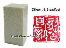 Chinese Seal Carving Chinese Seal Chop Chinese Seal Stamp - Diligent & Steadfast