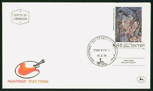 Mayfairstamps Israel FDC 1978 Painting Mordekahi Levanon First Day Cover wwp_586
