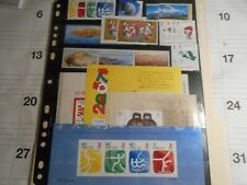 Prc Mnh Ss wiuth Sets, Olympic, Parks, Self adhesive and more