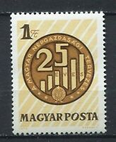 31933) Hungary 1972 MNH Planned National Economy 1v