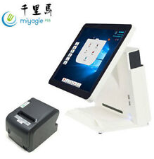New All In One Liquor Retail Pos System Point Of Sale
