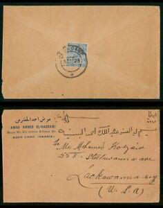 Mayfairstamps Aden 1929 Camp Arabia to Lackawanna NY USA Cover wwo89645